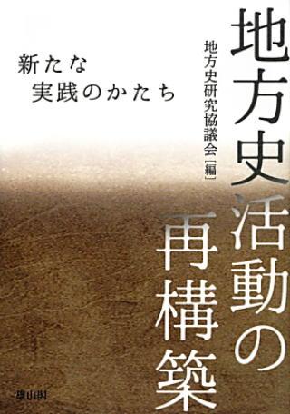 taiakai111